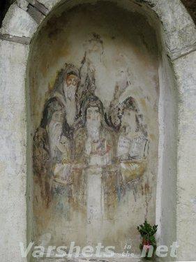 Язмото на Клисурският манастир - Вършец