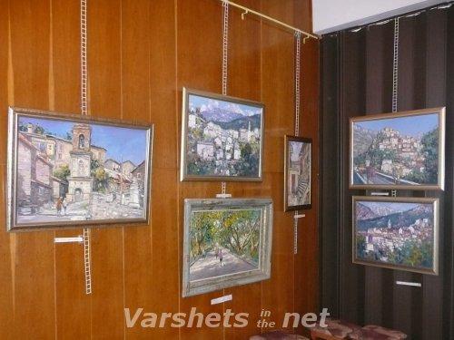 Празник на Вършец 2010 - Изложба - Вършец