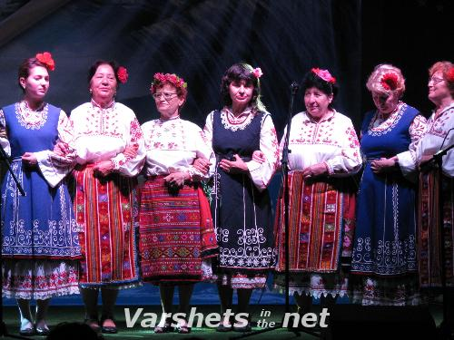 Фолклорна китка - Вършец