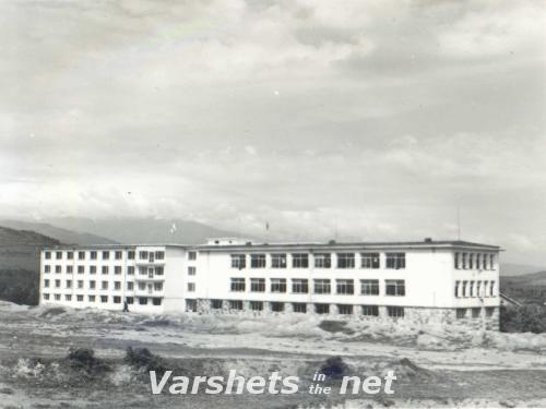 Вършец - Климатичното училище 1969 - Вършец