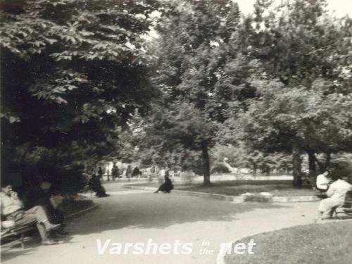Вършец - Слънчевата градина (1967) - Вършец