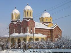 Храм Св.Георги - Вършец