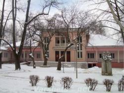Читалище Хр.Ботев - Вършец