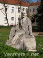 Паметник на д-р Дамян Иванов - Вършец