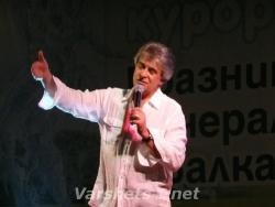 Празник на Вършец 2010 - Концерт на Орлин Горанов - Вършец