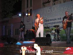 Празник на Вършец 2010 - Концерт на група Сигнал - Вършец
