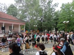 Трансгранични дни на Културата и Балнеологията - Вършец и Сокобаня - 2012 - Вършец