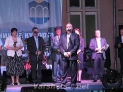 """Официални гости на """"Празника на курорта, минералната вода и Балкана – Вършец 2012"""""""