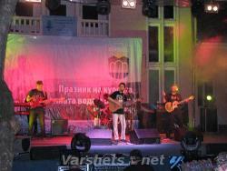 Концерт на Диана Експрес
