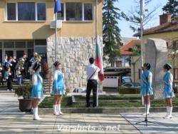 По повод 3-ти март - Националния празник на Република България - Вършец