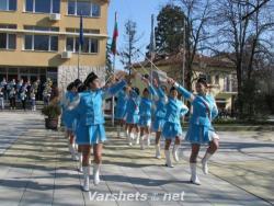 Тържествена церемония по случай 3-март (2013)