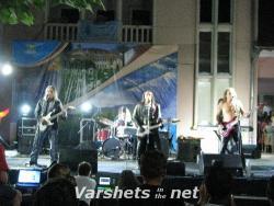"""Празник на Вършец 2013 - Концерт на рок група """"Ер Голям"""""""