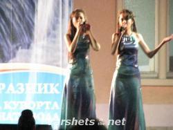 Концерт на Мария и Магдалена Филатови - Вършец