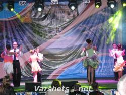 Концерт на Силвия Кацарова и КСТ Огоста денс - Вършец