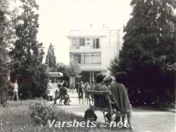 Вършец - Центъра, Слънчевата градина (1967) - Вършец