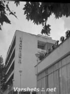 Вършец - хотел Вършец - Вършец