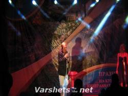 Концерт на Васил Найденов - Вършец