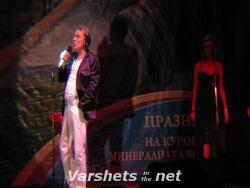 """Снимки от Празника """"ВЪРШЕЦ – 2015"""""""