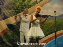Концерт на \