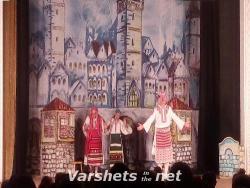 Театрална постановка \